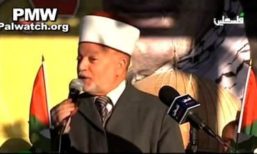 Jerusalem mufti Sheikh Mohammad Hussein.