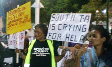 South Tel Aviv rally calling for more cooperation between Israelis, African migrants, Oct 13, 2013.