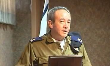Eliezer Marom