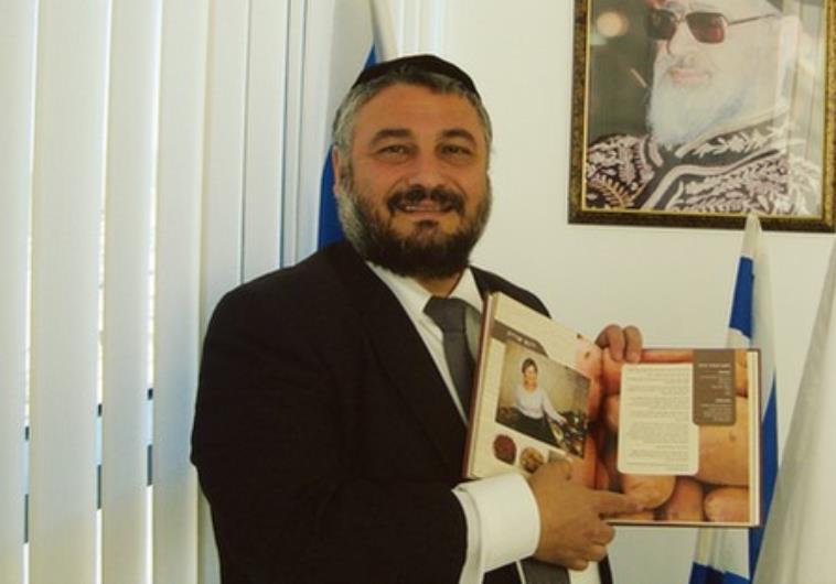 Eliyahu Shemesh: Moshe Abutbul Beats Out Eli Cohen In Beit Shemesh Mayoral