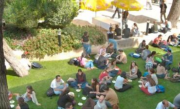 Hadassah College campus.