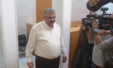 Bat Yam Mayor Lahiani