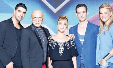 X Factor Israel