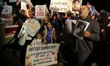 Bereaved families protest Palestinian prisoner release outside Ofer prison, October 28, 2013.