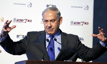 rime Minister Benjamin Netanyahu gestures during his speech at the inauguration ceremony of a hi-te