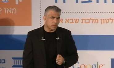 Finance Minister Yair Lapid speaking at the IDI's Eli Hurvitz Conference on Economy and Society.