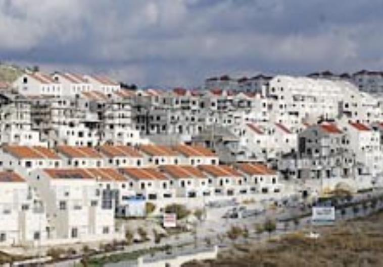 Ramat Beit Shemesh: Brand New Beit Shemesh Community Breaks New Ground