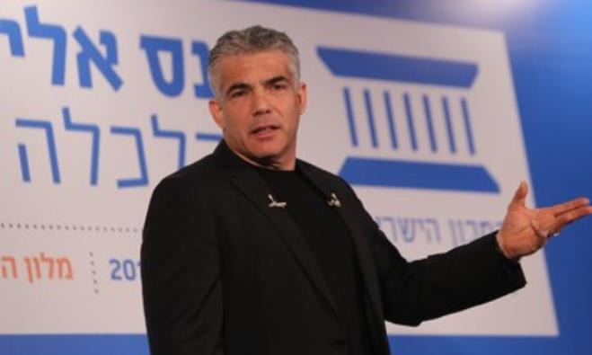 Finance Minister Yair Lapid at the IDI