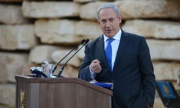 Prime Minister Binyamin Netanyahu 370