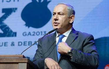 Binyamin Netanyahu at the Jewish Federations General Assembly in Jerusalem, Nov. 10, 2013.