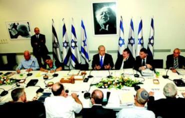 Le Premier ministre s'adresse au cabinet, réuni à Sdé Boker, dimanche 10 novembre