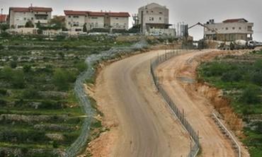 A West Bank settlement [illustrative]