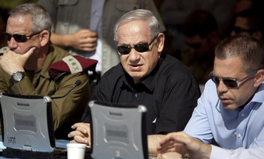 IDF chief Gantz, PM Netanyahu, and Homeland Def. Min. Erdan