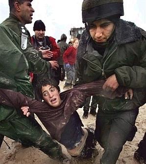 yitzhar confrontation298