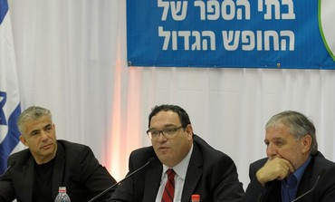 Finance Minister Yair Lapid and Education Minister Shai Piron announce Schools of Summer program.