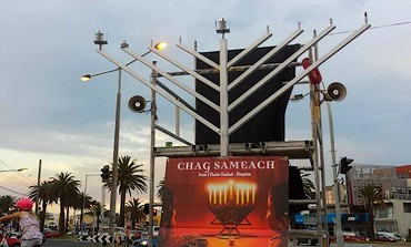 Lighting the Hanukkah candles in Melbourne, Australia