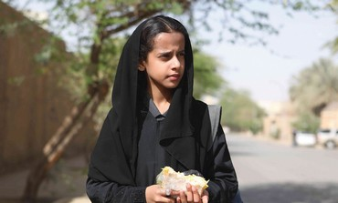Wadjda is the first Saudi film directed by a woman