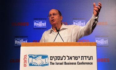 Defense Minister Moshe Ya'alon speaking at the Globes Business Conference.