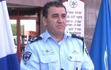 Lahav 433 - National Crime Unit head Cmdr. Menashe Arbib.