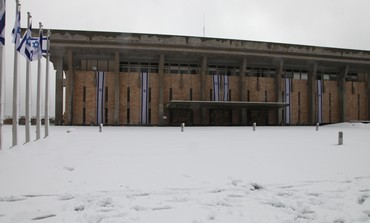 Knesset in the snow, Dec. 12, 2013