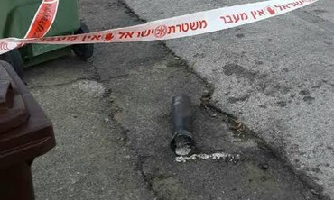 Remains of the rocket that fell near Ashkelon.