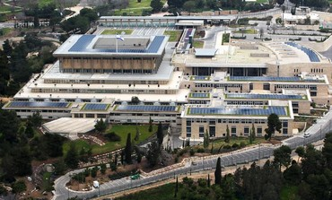 Depiction of future solar panels on new 'green' Knesset.