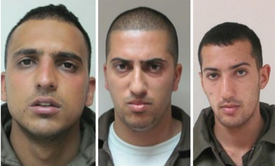 Bat Yam bombing suspects.