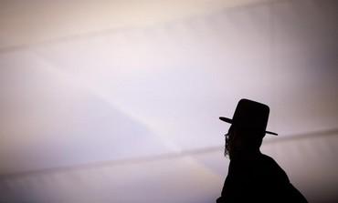 Hasidic man. [File]