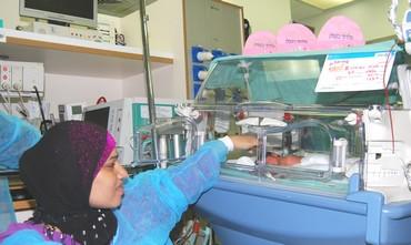 Arab hospital
