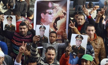 Supporters of Egyptian army chief General Abdel Fattah al-Sisi.
