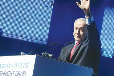 Netanyahu at Birthright event, January 15, 2013