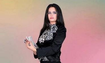 Sama el-Masry