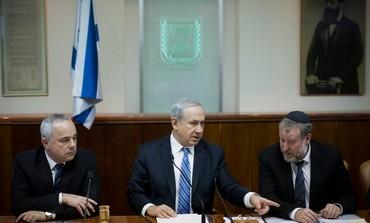 Prime Minister Binyamin Netanyahu, Minister Yuval Steinitz, and cabinet secretary Avichai Mandelblit