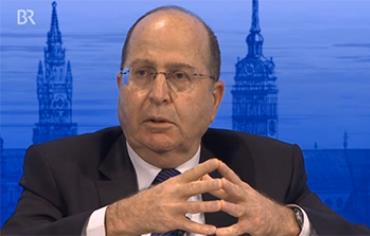 Defense Minister Moshe Ya'alon speaks at Munich Security Conference