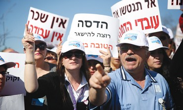 Doctors and nurses from Hadassah protest opposite the Knesset.