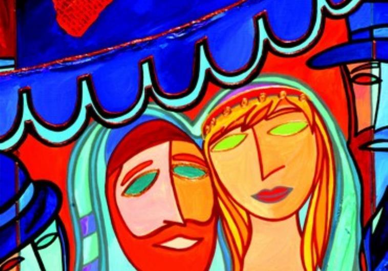 Cherche femme juive