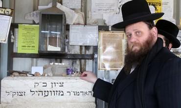 Haredi Jerusalem