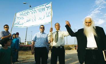 Rabbi Menachem Froman