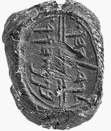 Seal of King Zedekiah's minister found in J'lem dig