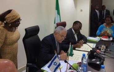 Israel Nigeria