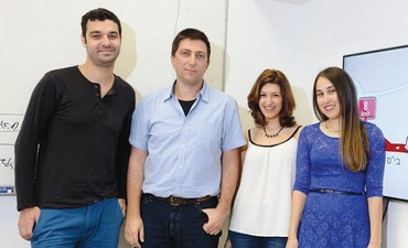 Technion students hack Waze