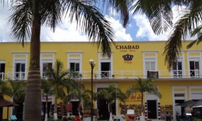 The Chabad House in Cozumel