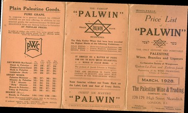 Palwin wines