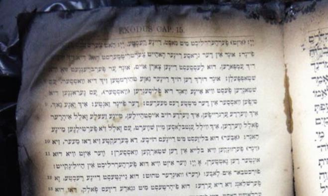 BURNT PRAYER books from a synagogue in Corfu, Greece that was firebombed in 2011