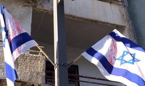 Israeli flags desecrated, May 1, 2014.