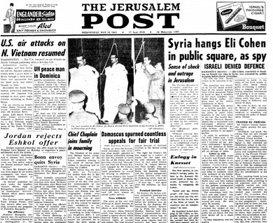 Syria hangs Eli Cohen