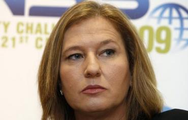 livni high five