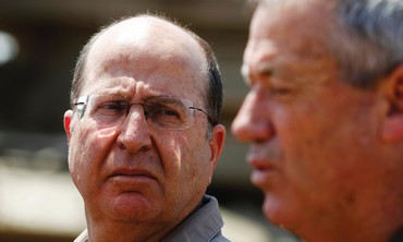 Ya'alon and Gantz