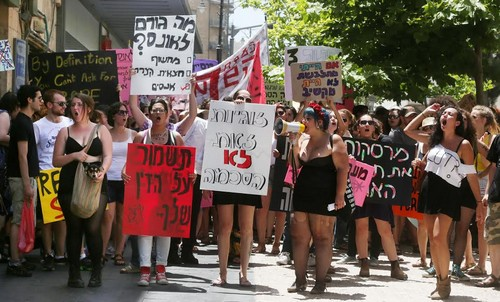 Jerusalem SlutWalk