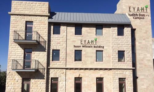 Eyaht college